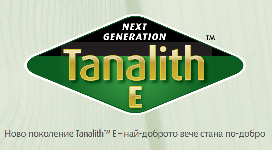 Next Generation Tanalith E